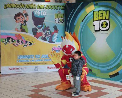 Campaña ningún niño sin juguete